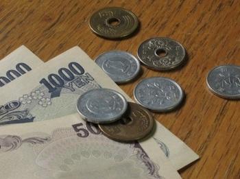 お金小銭.jpg