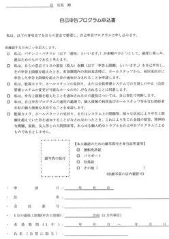 IMG_8499.JPG